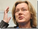 Жену вице-мэра Екатеринбурга объявили в розыск по делу о вымогательстве