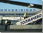 Китайца оштрафовали за кражу прицелов в Новосибирске