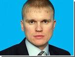 Депутата оштрафовали за избиение малолетнего уничтожителя агитации