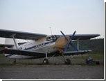На Урале пилот с 12 собутыльниками угнал самолет