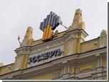 """В Москве мошенники """"занижали цены"""" на продукцию """"Роснефти"""""""