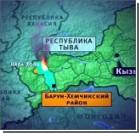 Погибли 9 из 14 парашютистов, тушивших лесной пожар