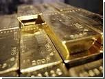 Лифтер похитил 29 золотых слитков из якутского банка