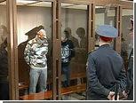 Предъявлено обвинение задержанным по делу об убийстве судьи Чувашова