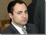 В Республиканском банке изъяли документы по делу Егиазаряна