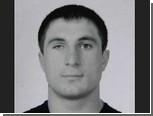 В Москве североосетинский киллер скрылся от спецназа