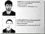 """""""Приморские партизаны"""" попросили суда присяжных"""