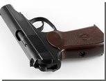 В Приморье пропал офицер с пистолетом