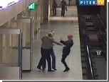 Нападение на сотрудницу петербургского метро сочли покушением на убийство