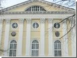 Начальника отделения госпиталя Бурденко заподозрили в педофилии
