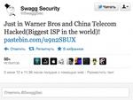 Хакеры отчитались об атаке на China Telecom и Warner Bros.