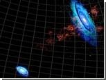 Две галактики соединились водородным мостиком