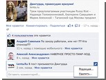 Facebook позволит редактировать комментарии