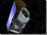 Европа приступила к строительству аппарата для изучения темной Вселенной