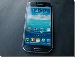 В России начались продажи смартфона Samsung Galaxy S III