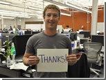 Ученые придумали способ поиска влиятельных людей в Facebook