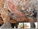 Археологи определили возраст древнейшей австралийской живописи