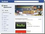 Facebook запустил мобильный магазин приложений