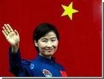 Китай отправил на орбиту первую тайконавтку