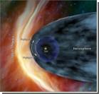 Аппарат NASA выходит в неведомое пространство за пределы Солнечной системы