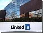 """Соцсеть LinkedIn подтвердила """"утечку"""" паролей"""