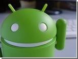 """Google обвинил Microsoft и Nokia в пособничестве """"патентным троллям"""""""