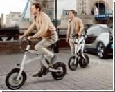 Компания BMW создала электрический велосипед