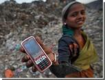 Число мобильных абонентов к 2017 году превысит численность населения