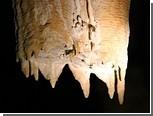 Узоры на сталактитах расскажут о древних дождях