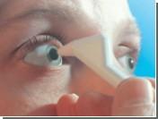 Ученые предложили офтальмологическое исследование для оценки риска инсульта