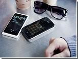 Nokia прекратила разработку ОС для бюджетных смартфонов