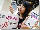 В смартфонах LG появится голосовой помощник