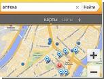 """Мобильный """"Яндекс"""" научился отвечать на вопросы"""