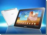Планшет Galaxy Tab попал под запрет в США