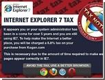 Интернет-магазин ввел налог на старый Internet Explorer