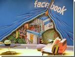 Facebook заставили выдать ip-адреса троллей