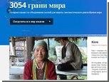 Google занялся спасением исчезающих языков