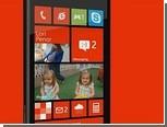 Microsoft представила Windows Phone 8