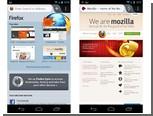 """Вышел """"быстрый"""" Firefox для Android"""