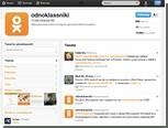 """Twitter перестал считать """"Одноклассников"""" вредными"""