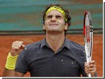 Определились два полуфиналиста Roland Garros