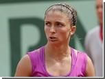 На Roland Garros определилась первая финалистка
