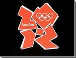 МОК расследует нелегальную продажу билетов на Олимпиаду