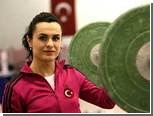 Турецкая олимпийская чемпионка дисквалифициарована за допинг