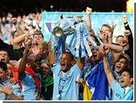 Стал известен календарь чемпионата Англии по футболу