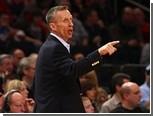 Худшая команда НБА выбрала себе тренера