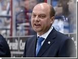 Хоккейного тренера отправили в отставку во второй раз за сутки