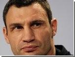 Виталий Кличко определился с соперником на последний бой
