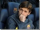 """Новый тренер """"Барселоны"""" будет получать семь миллионов евро в год"""