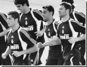 Роналдо попробует остановить Испанию в Донецке